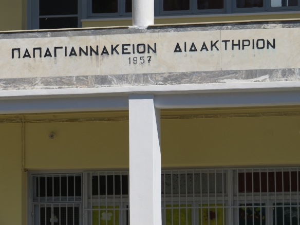 Sign on Papagiannakos School. Agios Ioannis, Sparta. July 2014
